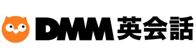オンライン英会話③:DMM英会話