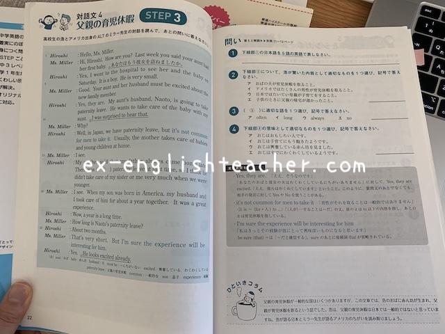 おすすめ英語長文問題集:とってもすっきり英語長文