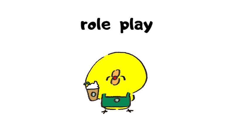 英語の授業の音読④:ロールプレイ
