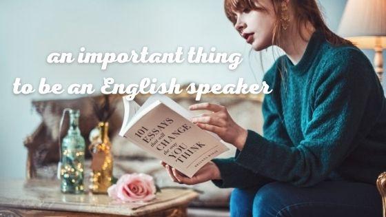 【これしかない】英語が話せるようになるまでに大切なこと